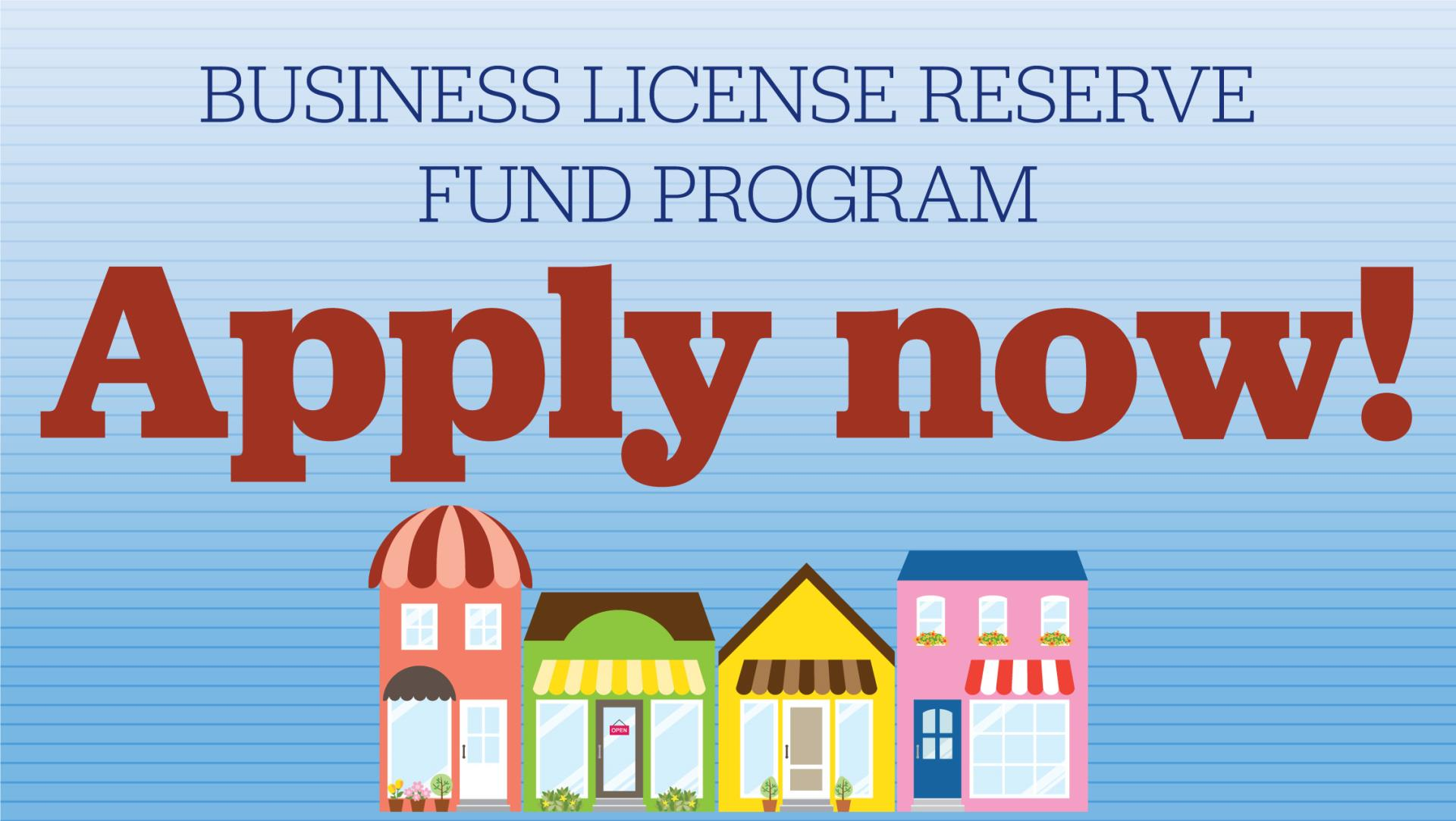 business license reserve fund application